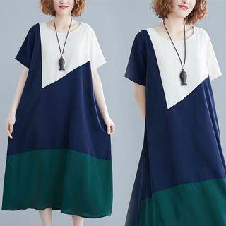 Plus Size Contrast stitching fake two-piece dress long skirt skirt
