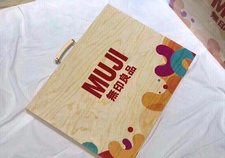 Muji 無印良品木盒251件套環保畫筆套裝限量版