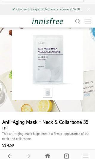Innisfree Neck & Collarbone Mask