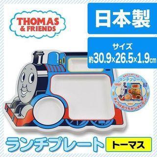 Thomas 餐碟