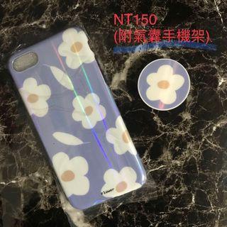 🚚 IPhone Iphone 7 Iphone 8 蘋果手機殼 i7手機殼 i8手機殼 i7/i8 phone case