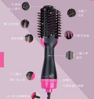 🚚 FB神器(FB價1299元) 吹風梳 整髮機