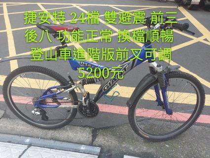 捷安特腳踏車