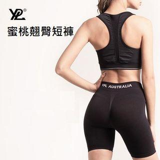 一穿就瘦5cm YPL slim shorts 瘦身蜜桃臀褲3D提臀安全褲
