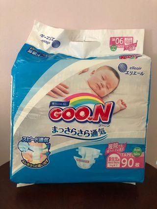 Goon New Born Diapers