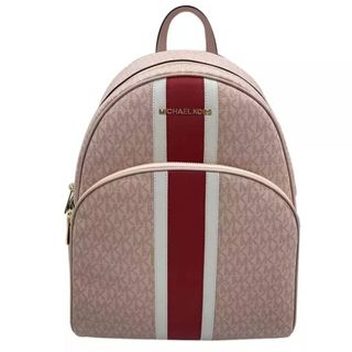 04cd129c025a5d mk backpack | Women's Fashion | Carousell Philippines
