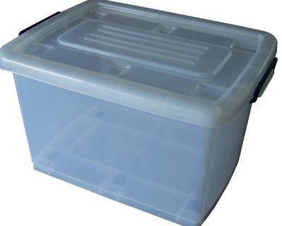 STORAGE BOX RM30