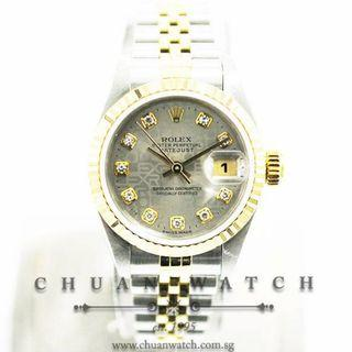 Pre-Owned Rolex Ladies' DateJust Two-Tone 26mm 69173 Rhodium Jubilee Diamonds - Discontinued