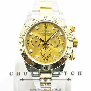 Brand New Rolex Cosmograph Daytona Two-Tone 116523 Champagne Sunburst Diamonds - Discontinued Reference