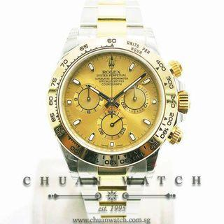 Brand New Rolex Cosmograph Daytona Two-Tone 116503 Champagne Sunburst Index