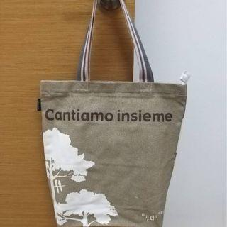 """New """"ROOTOTE"""" Brand Canvas Tote Bag with side zip pocket (ONLY 1 PC)"""