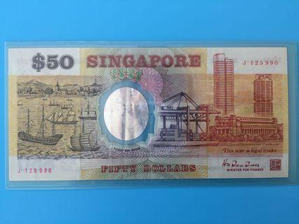 🇸🇬 1st Polymer $50 J Replacement