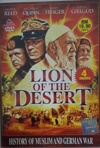 DVD : Lion Of The Desert