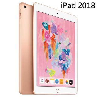 🚚 Apple 2018 iPad 128G WiFi 金