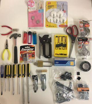 Tools lelong