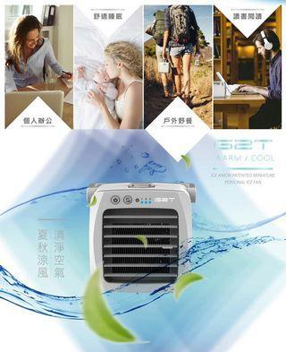 台灣 迷你手提淨化冷氣機 G2T-ICE Mini Portable Air-conditioner