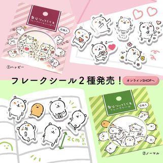 日本Joke bear 貼紙set 訂購