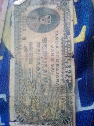 Uang Lama Bapak Soekarno