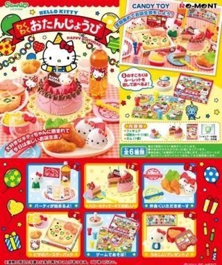 Re-ment 食玩 Hello Kitty 生日派對 Exciting Happy Birthday
