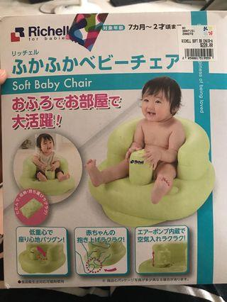 Soft baby chair