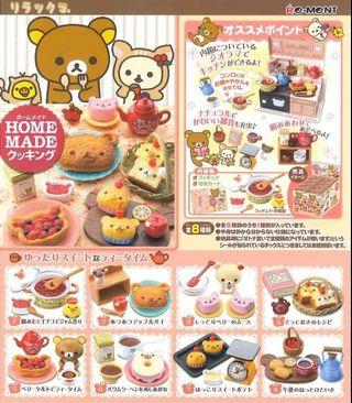 Re-ment 食玩 鬆弛熊 自家製 Rilakkuma HOMEMADE Cooking