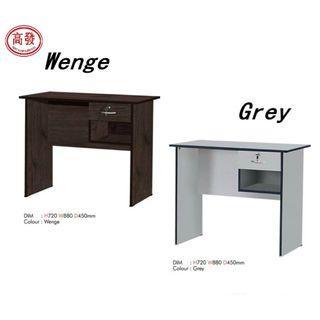 Office Table/Study Table/Study Desk/Meja Office/Meja Belajar