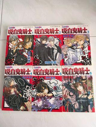 🚚 Vampire Knight 吸血鬼骑士 Manga