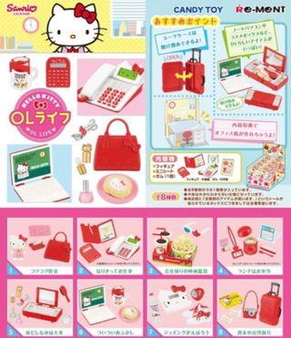 Re-meant 食玩 hello kitty OL生活 (Hello Kitty OL Life)