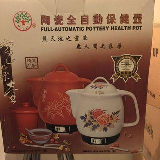 🚚 陶瓷全自動煮中藥壺