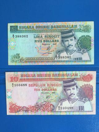 Brunei 🇧🇳 $5 & $10