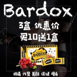 🚚 Diet bar/ Bardox / detoxbar