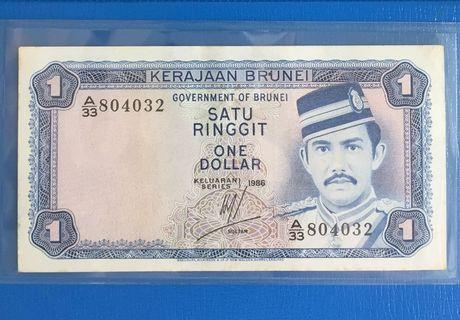 Brunei 🇧🇳 $1