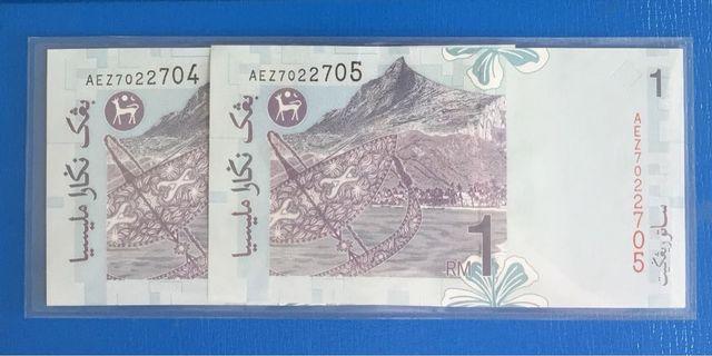 Malaysia 🇲🇾 RM1 x2Run