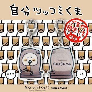 日本Joke bear 地區限定匙扣 訂購