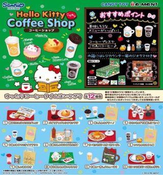 Re-ment 食玩 Hello Kitty 咖啡店 (Hello Kitty Coffee Shop)