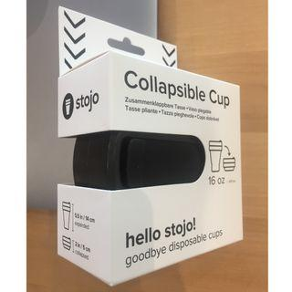 [Pre-order only] Stojo Biggie 16oz Collapsible Cup (Ink - black)