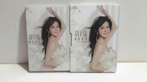 2006年 環星音樂 胡美儀 幾許恩雨 新曲+國語精選 CD+DVD (K)
