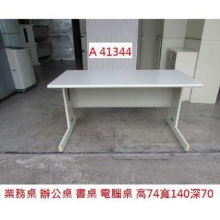 A41344 140 辦公桌 電腦桌 書桌 ~ 補習班課桌 書桌 安親班課桌 課桌 辦公桌 回收二手傢俱 聯合二手倉庫