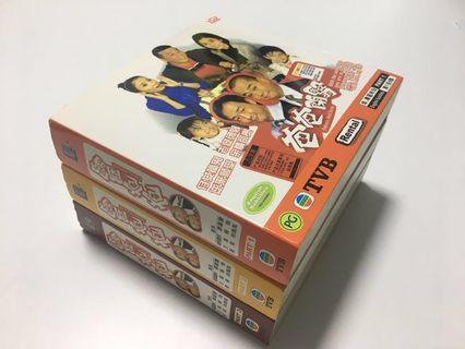 """爸爸閉翳 TVB Set """"Fathers And Sons"""" Part 1,2,3"""