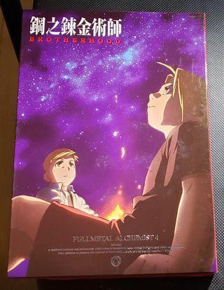 鋼之鍊金術師 DVD