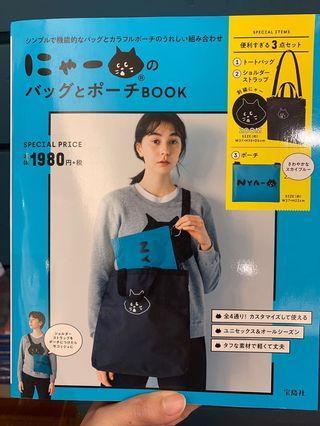 日本Ne-Net 雜誌布袋連小袋