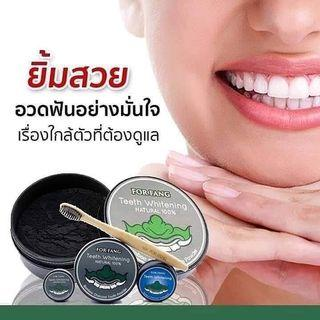 Charcoal toothpaste powder, product of Thailand