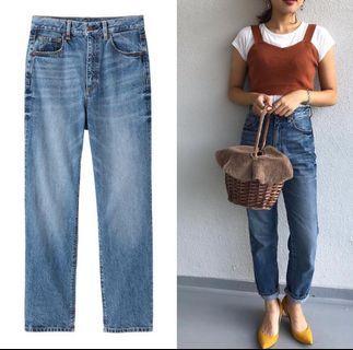 Uniqlo Boyfriend Jeans - Blue Washing