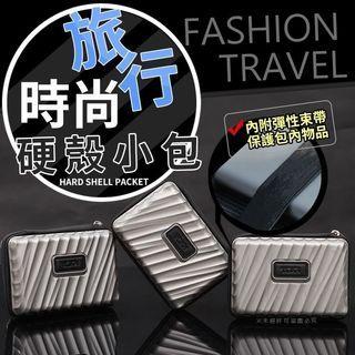 🚚 外銷美國-時尚旅行硬殼小包