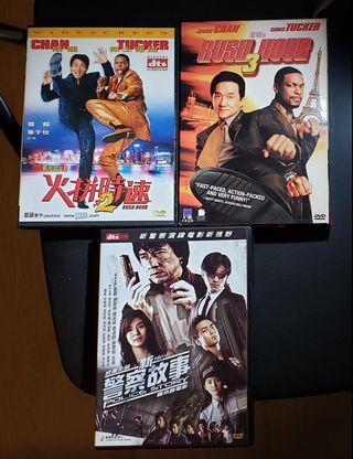 3套成龍電影 DVD