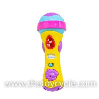Kids Microphone - Music, Voice Changer, Voice Recorder