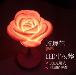 玫瑰花LED小夜灯(usb充電式)