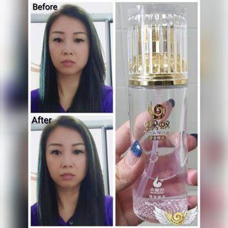 Wouwou Hair Essential Oil