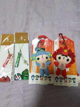 🚚 Beijing 2008 Olympic keychain