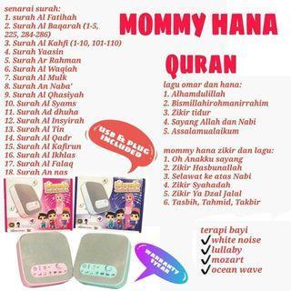 Islamic Audiod Device